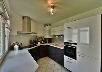 Vente Appartement 4 pièces 110m² Annemasse (74100) - Photo 1