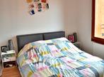 Vente Appartement 4 pièces 76m² Boëge (74420) - Photo 7
