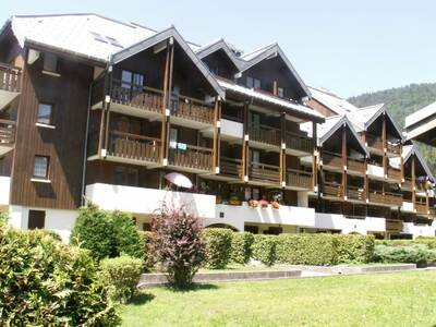 Vente Appartement 1 pièce 18m² SAMOENS - photo