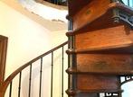 Vente Maison 4 pièces 95m² Meylan (38240) - Photo 7