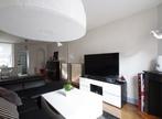 Vente Maison 5 pièces 92m² Jarville-la-Malgrange (54140) - Photo 5