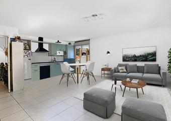 Vente Appartement 3 pièces 71m² Grenoble (38100) - Photo 1