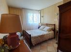 Vente Appartement 2 pièces 62m² Vaulx en Velin 69120 - Photo 5
