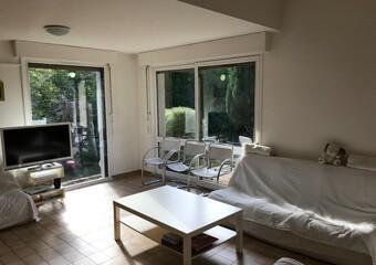 Vente Maison 7 pièces 175m² Engins (38360) - Photo 1