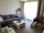 Location Appartement 3 pièces 58m² Saint-Martin-d'Hères (38400) - Photo 1