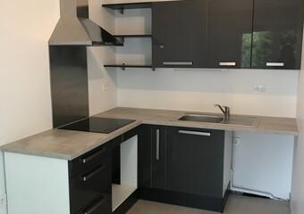 Location Appartement 2 pièces 49m² La Teste-de-Buch (33260) - Photo 1