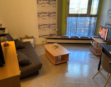 Vente Appartement 1 pièce 21m² Le Havre (76600) - photo
