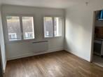 Vente Appartement 3 pièces 60m² Gien (45500) - Photo 2