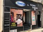 Location Local commercial 2 pièces 91m² Arras (62000) - Photo 3