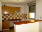 Sale Apartment 3 rooms 62m² Toulouse - Photo 2