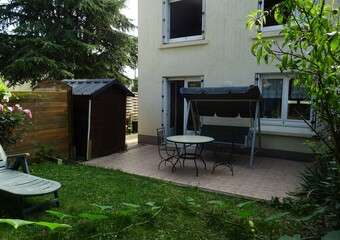 Vente Maison 5 pièces 80m² Savenay (44260) - Photo 1