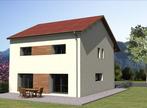 Vente Maison 3 pièces 110m² Saint-Blaise-du-Buis (38140) - Photo 2