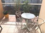 Vente Appartement 1 pièce 31m² Rambouillet (78120) - Photo 4