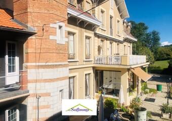 Vente Maison 20 pièces 800m² Voiron (38500) - Photo 1