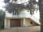 Vente Maison 4 pièces 156m² Abrest (03200) - Photo 1