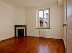 Vente Appartement 2 pièces 38m² Nancy (54000) - Photo 5
