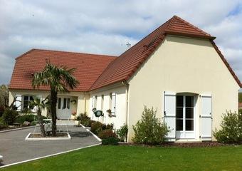 Vente Maison 4 pièces 183m² Saint-Gobain (02410) - photo