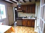 Vente Maison 5 pièces 90m² Boutigny-Prouais (28410) - Photo 5