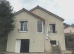 Vente Maison 4 pièces 55m² Le Havre (76600) - Photo 1