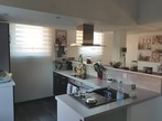 Vente Appartement 3 pièces 51m² Wittenheim (68270) - Photo 1