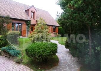 Vente Maison 7 pièces 157m² Tilloy-lès-Mofflaines (62217) - Photo 1