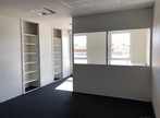 Renting Office 191m² Agen (47000) - Photo 1