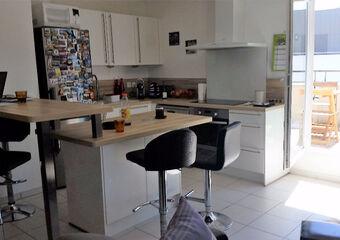 Location Appartement 5 pièces 91m² Massy (91300) - Photo 1