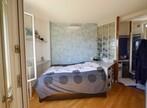 Vente Appartement 2 pièces 42m² Suresnes (92150) - Photo 5