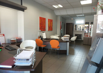 Vente Local commercial 32m² Sausheim (68390) - photo