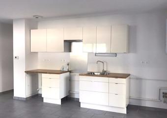 Location Appartement 3 pièces 57m² Varces-Allières-et-Risset (38760) - photo 2