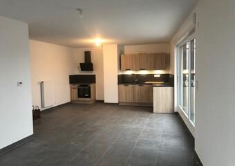 Vente Appartement 4 pièces 83m² Illzach (68110) - Photo 1