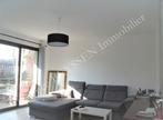 Vente Appartement 3 pièces 68m² BRIVE-LA-GAILLARDE - Photo 4