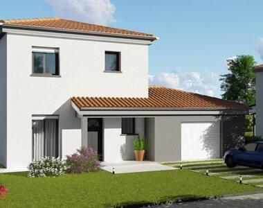 Vente Maison 4 pièces 85m² Montbrison (42600) - photo