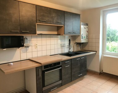 Location Appartement 3 pièces 69m² Chabeuil (26120) - photo