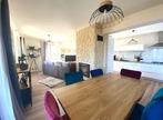 Vente Maison 6 pièces 100m² Pradines (42630) - Photo 1