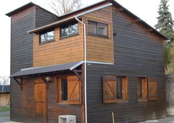 Location Maison 3 pièces 53m² Le Pêchereau (36200) - photo