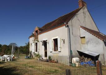 Vente Maison 4 pièces Malicornay (36340) - photo