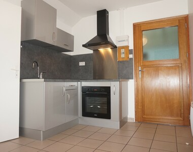 Location Appartement 1 pièce 27m² Saint-Martin-d'Hères (38400) - photo