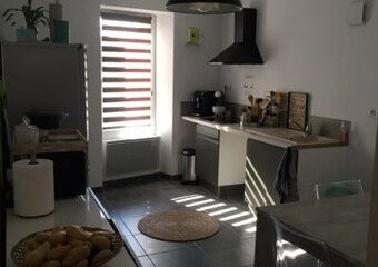 Vente Appartement 2 pièces Rochemaure (07400) - Photo 1