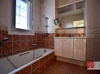 Vente Appartement 3 pièces 96m² Ambilly (74100) - Photo 8