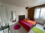 Vente Maison 2 pièces 35m² Toulouse (31100) - Photo 4