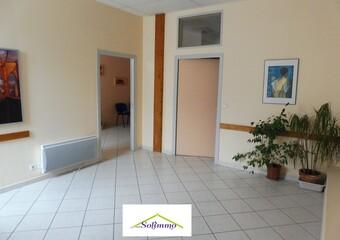 Vente Bureaux 10 pièces 268m² La Tour-du-Pin (38110) - Photo 1