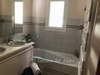 Vente Maison 5 pièces 125m² Luzinay (38200) - Photo 13