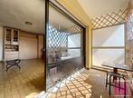 Vente Appartement 1 pièce 34m² Annemasse (74100) - Photo 6