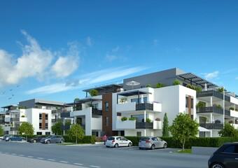 Vente Appartement 2 pièces 52m² Montélimar (26200)