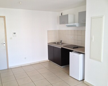Vente Appartement 2 pièces 36m² Sainte-Clotilde (97490) - photo