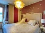 Vente Appartement 2 pièces 49m² Voiron (38500) - Photo 7
