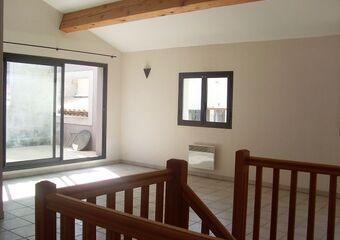 Location Appartement 3 pièces 80m² Istres (13800) - photo