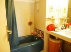 Vente Appartement 2 pièces 60m² Grenoble (38100) - Photo 6