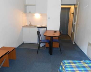Location Appartement 1 pièce 18m² Saint-Martin-d'Hères (38400) - photo